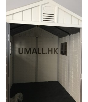 UHOME Outdoor Shed & Storage G02