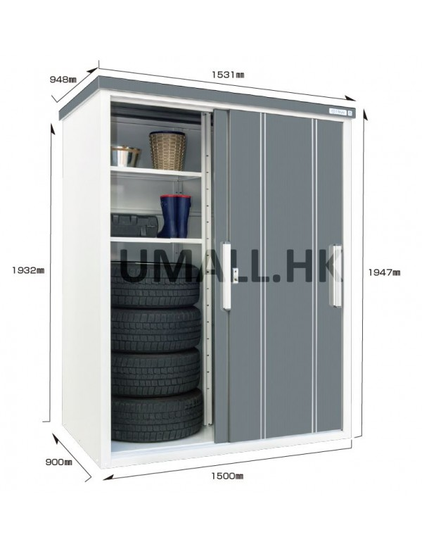 COOL-1590 SANKIN E-Style Outdoor Storage