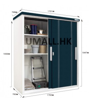 COOL-1775 SANKIN E-Style Outdoor Storage