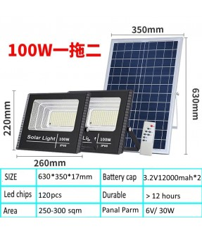 100W Solar Led Double Lights Panel