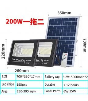 200W Solar Led Double Light Panel