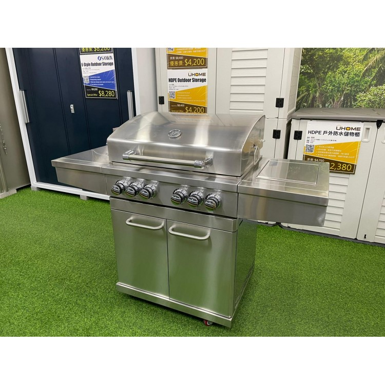 MasterGrill Full Stainless steel BBQ Grill