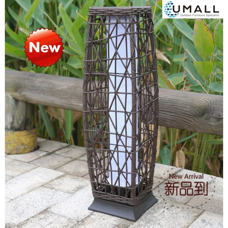 Grand Patio Outdoor Solar Powered Resin Wicker Lamp