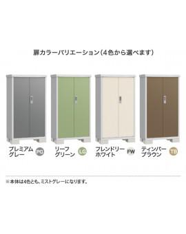 Inaba Storage Stocker BJX-137D Full Shelf