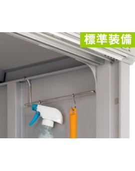 Inaba Storage Simple MJX-117B Full Shelf