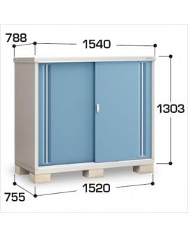 Inaba Storage Simple MJX-157C Full Shelf