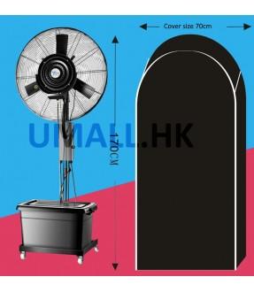 Pedestal Mist Fan - Height adjustable