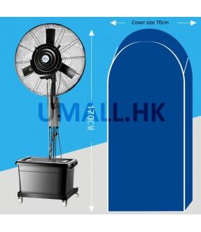 Pedestal Mist Fan - with remote