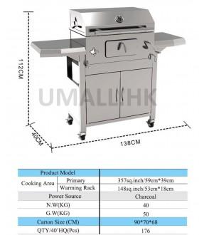 不銹鋼炭火燒烤爐