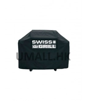 Swiss Grill water resistance cover
