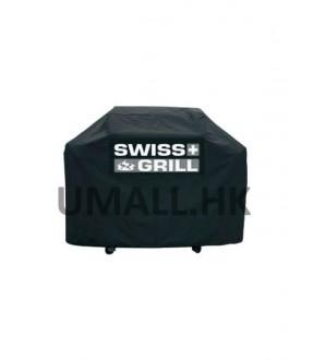 Swiss Grill防水套