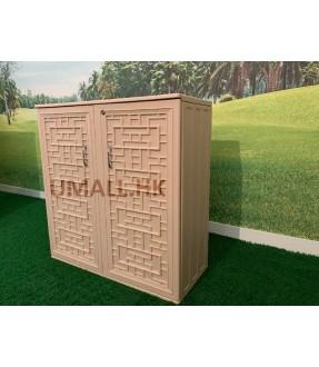 UHOME HDPE Outdoor Mini Compact Storage