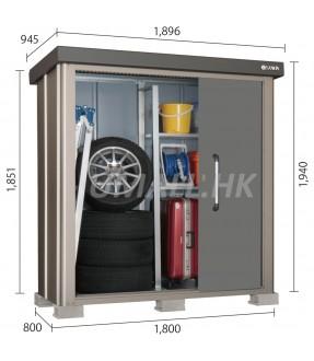 SK8-50 SANKIN戶外儲物櫃 SK8系列