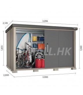 SK8-180 SANKIN戶外儲物櫃 SK8系列