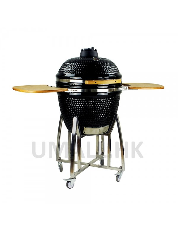 Kamado Ceramic BBQ Grill - 19 inches
