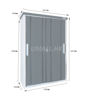 COOL-1350 SANKIN E-Style Outdoor Storage