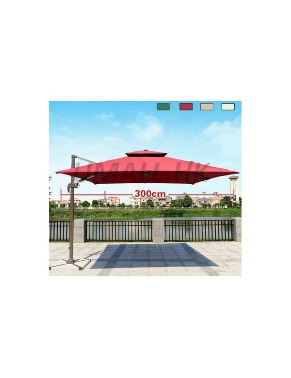Patio Square Cantilever Umbrella
