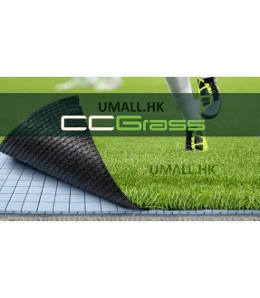 Landscape artificial lawn - CCGrass