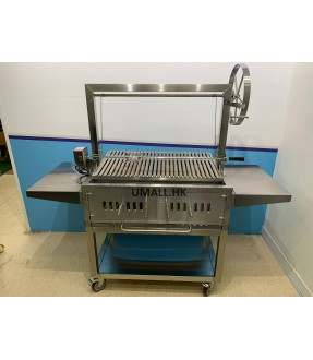 Full stainless steel Argentine style charcoal BBQ Grill